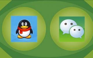 微信推出新功能,在微信上可登录QQ
