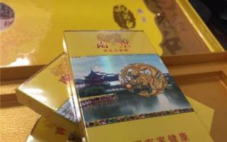 南京雨花石细支多少钱一包,在市场上的定位是什么
