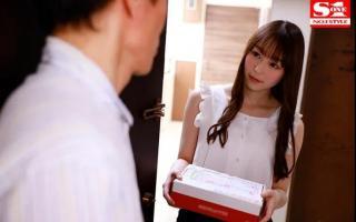 SSNI-895:新名爱明(新名あみん)与邻居大叔的浪漫邂逅!