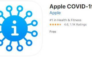 苹果推出网站和App筛查新冠肺炎症状及提供建议