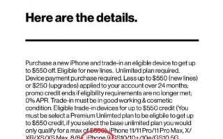 iPhone9在国内外电商平台同时上架,起售价2800元