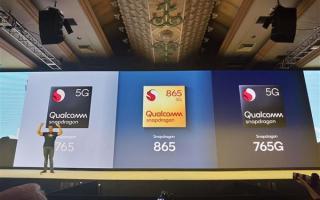 高通发布最强芯骁龙865,5G全球最快,AI算力翻倍