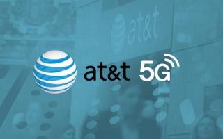 美国AT&T在10个城市提供了5G网络,速度与4GLTE不相上下