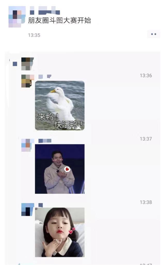 微信朋友圈表情包评论关闭,官方回应来了-第1张图片-IT新视野