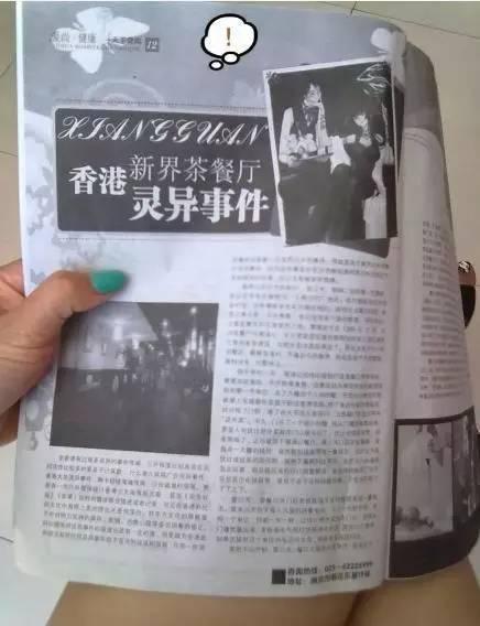 香港政府唯一承认的一件灵异事件:香港新界北区茶餐厅灵异事件-第3张图片-IT新视野